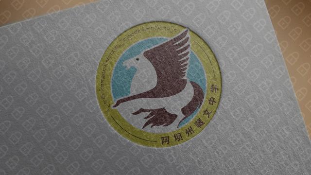 阿坝藏文中学校LOGO设计入围方案3