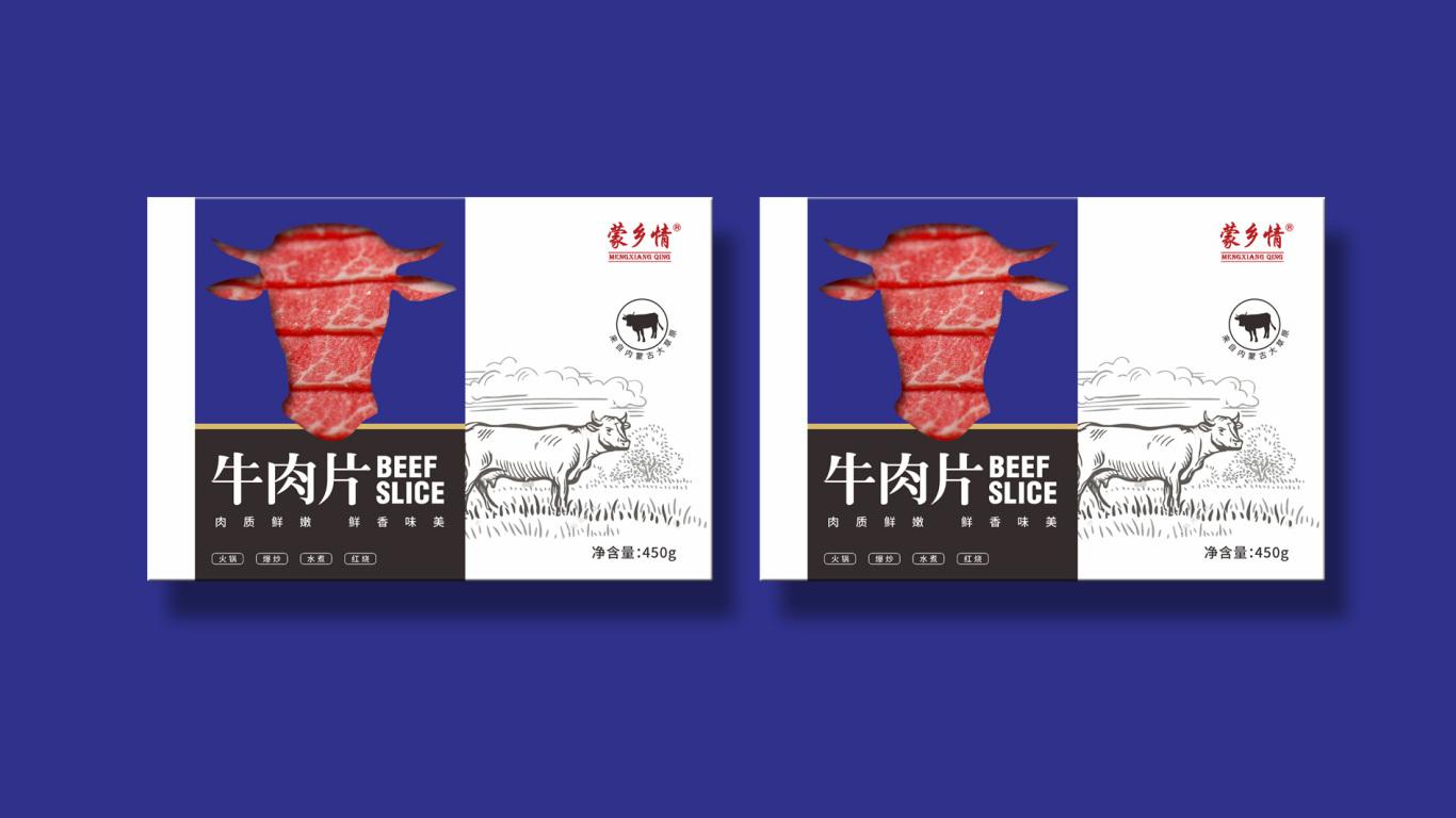 蒙鄉情牛肉食品品牌包裝設計中標圖2