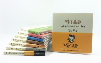 漫畫漢化-字體設計