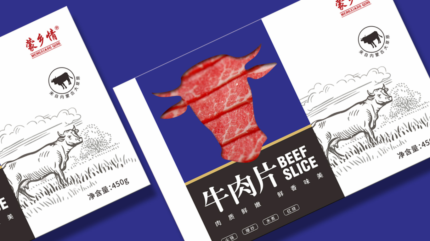 蒙鄉情牛肉食品品牌包裝設計中標圖3