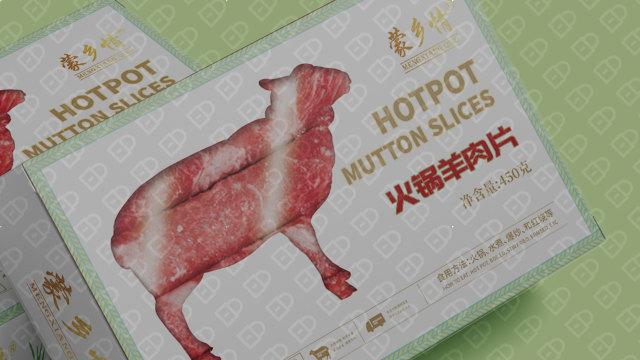 蒙乡情牛肉食品品牌包装必赢体育官方app入围方案15