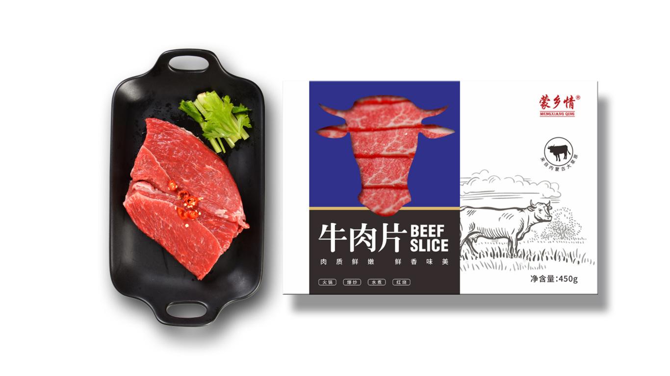 蒙鄉情牛肉食品品牌包裝設計中標圖4