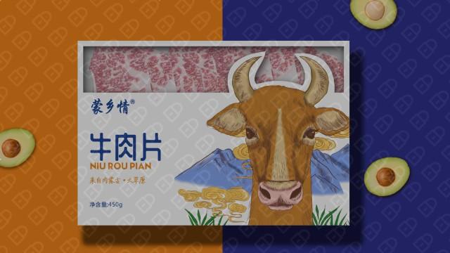 蒙乡情牛肉食品品牌包装必赢体育官方app入围方案11