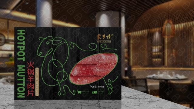 蒙乡情牛肉食品品牌包装必赢体育官方app入围方案14