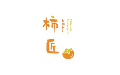 Kaki柿匠面包店logo万博手机官网