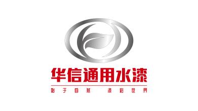华信通用水漆品牌LOGO必赢体育官方app