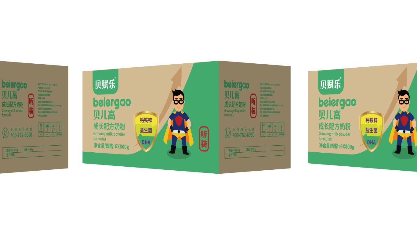 贝赋乐羊奶品牌包装延展中标图4