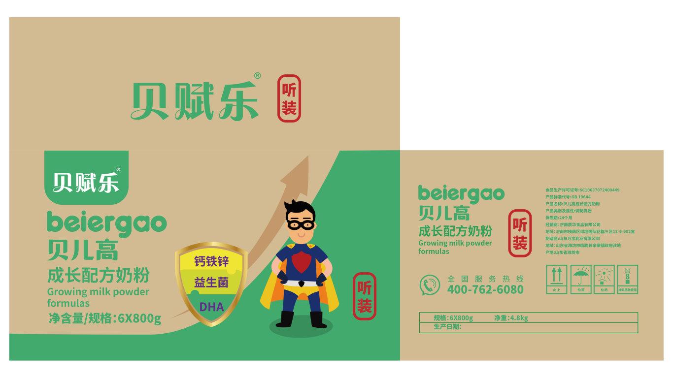贝赋乐羊奶品牌包装延展中标图5
