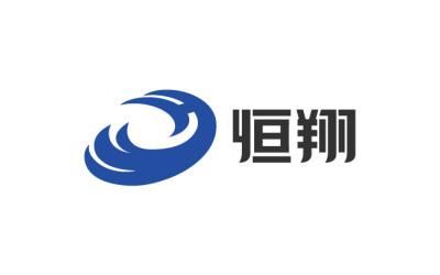 恒翔logo设计