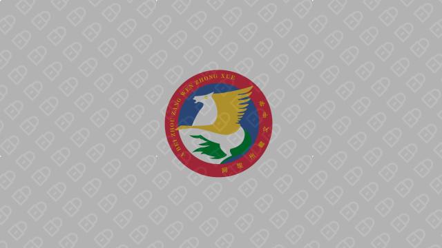 阿坝藏文中学校LOGO设计入围方案4