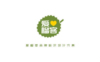 水果logo设计
