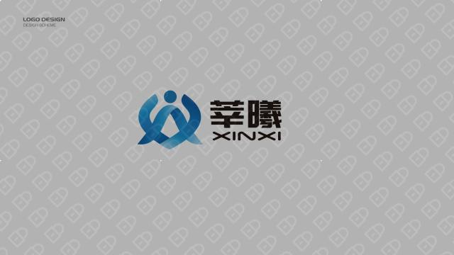 莘曦贸易公司LOGO设计入围方案6