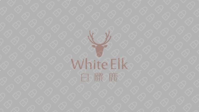 白麋鹿化妆品品牌LOGO设计入围方案4