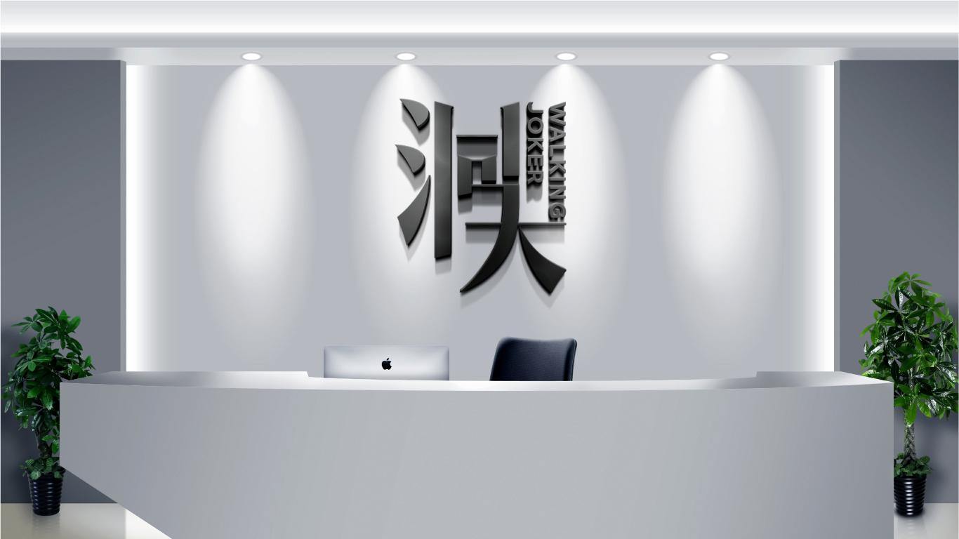 洞天廣告傳媒公司LOGO設計中標圖3