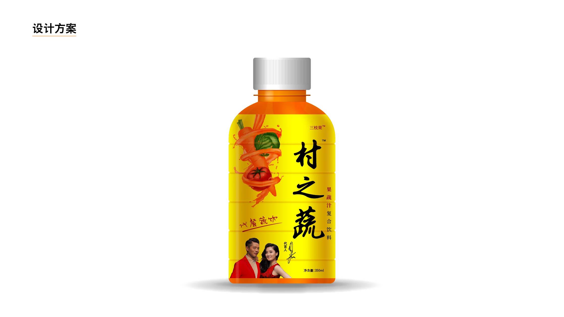 村之蔬复合果汁品牌包装设计