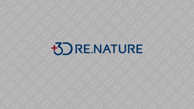 3D RE.NATURE医疗器械品牌LOGO设计入围方案7