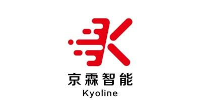 京霖智能科技公司LOGO設計