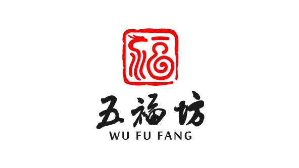 五福坊白酒品牌LOGO乐天堂fun88备用网站