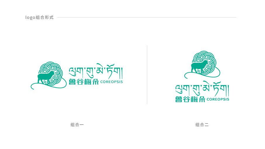 鲁谷梅朵地毯品牌LOGO必赢体育官方app中标图6