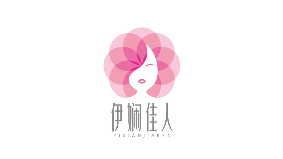 伊娴佳人女性高端美容品牌LOGO设计