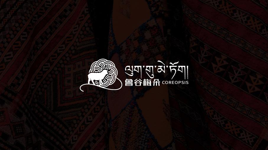 鲁谷梅朵地毯品牌LOGO设计中标图3