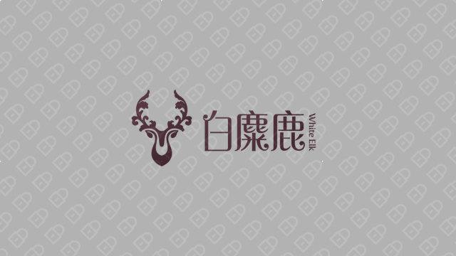白麋鹿化妆品品牌LOGO设计入围方案5