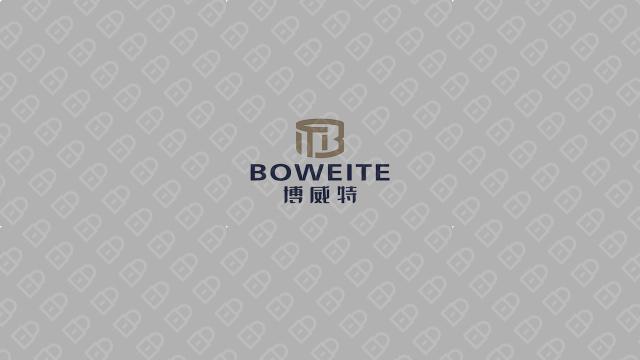 博威特酒店品牌LOGO设计入围方案2