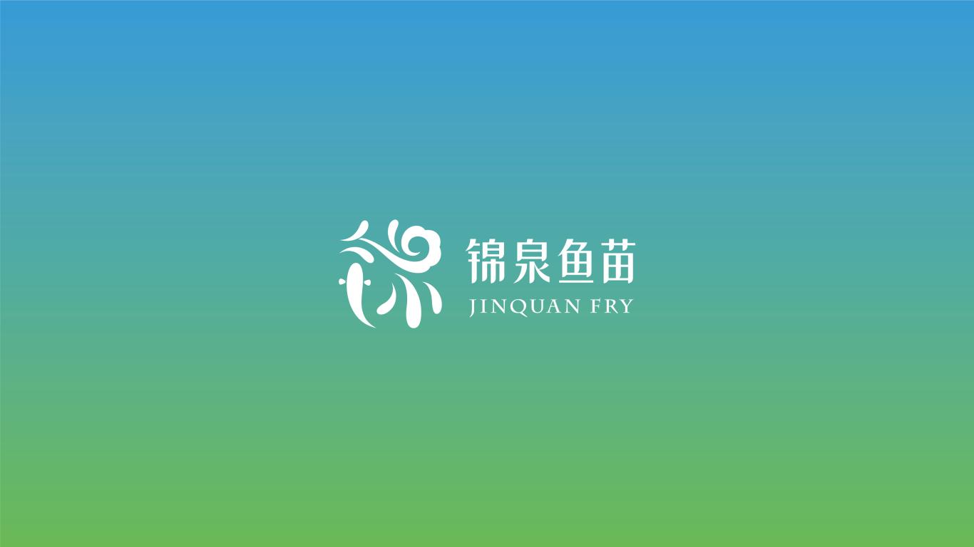 錦泉魚苗品牌LOGO設計中標圖2