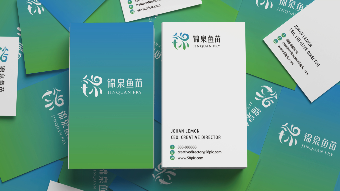 锦泉鱼苗品牌LOGO必赢体育官方app中标图3