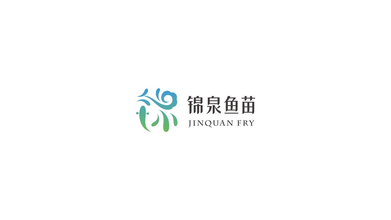 錦泉魚苗品牌LOGO設計中標圖0