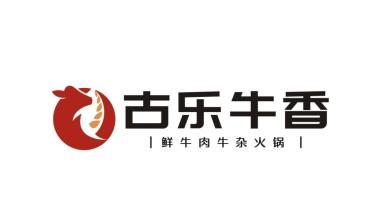 古乐牛香鲜牛肉牛杂火锅品牌LOGO设计