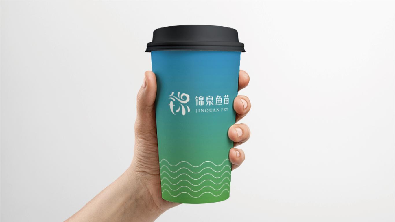 锦泉鱼苗品牌LOGO必赢体育官方app中标图7