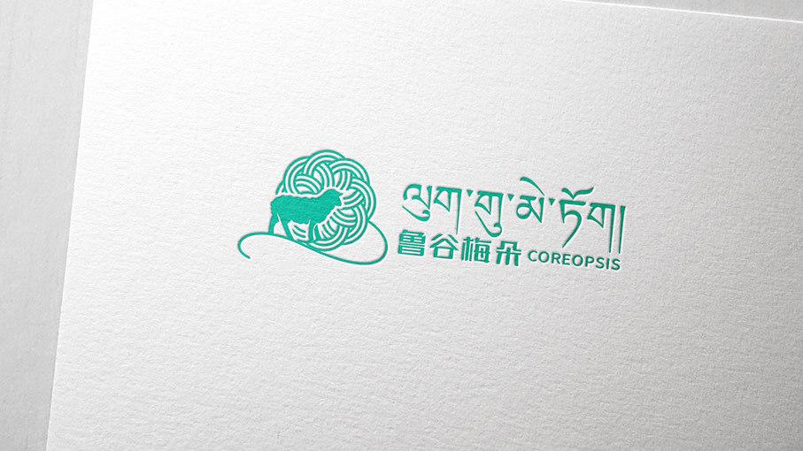 鲁谷梅朵地毯品牌LOGO设计中标图7