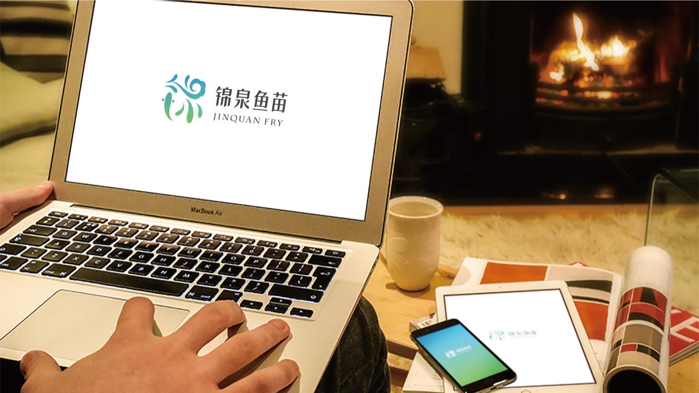 锦泉鱼苗品牌LOGO必赢体育官方app中标图4