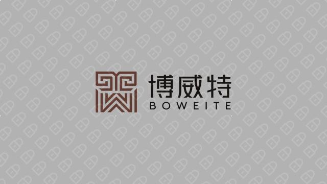 博威特酒店品牌LOGO设计入围方案9