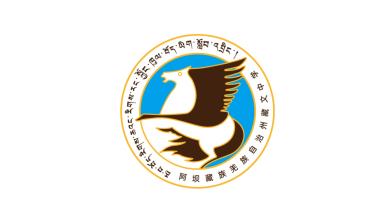 阿壩藏文中學校LOGO設計