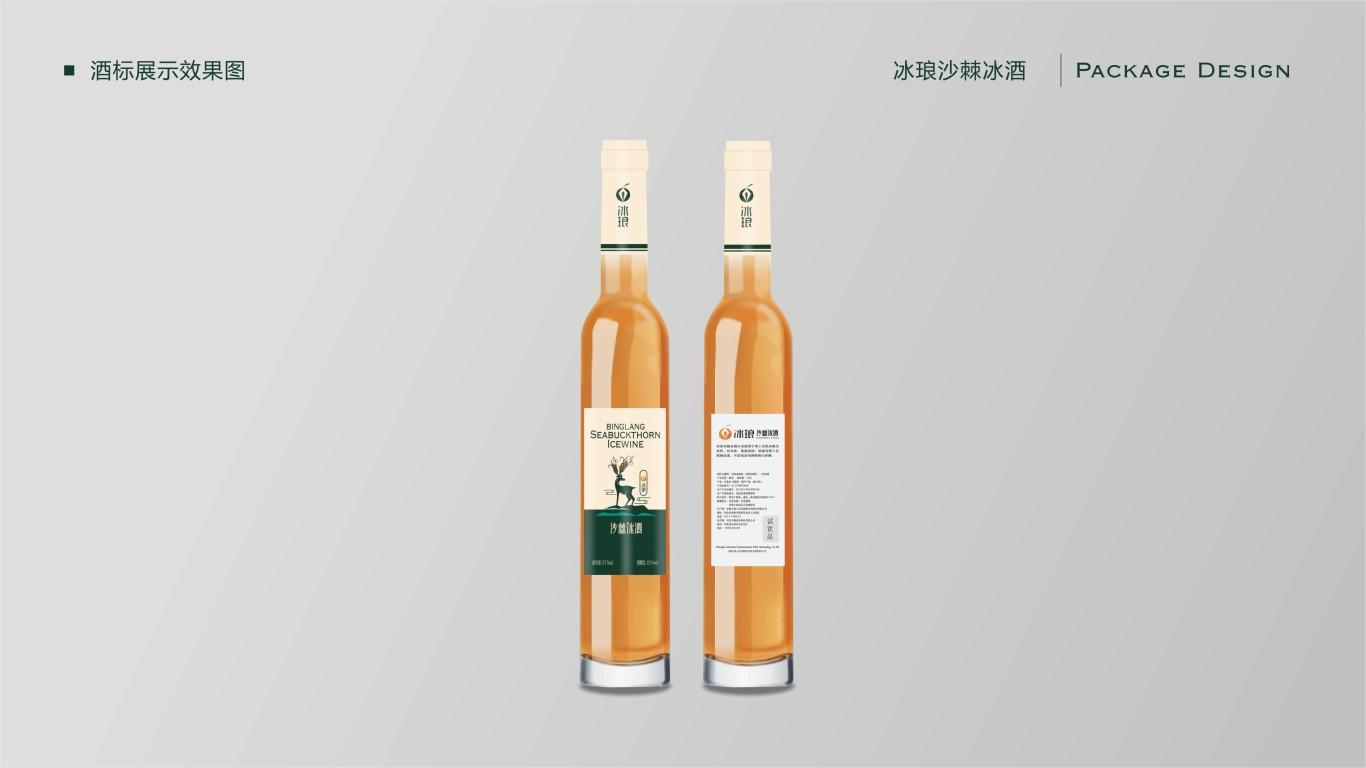 木兰缘沙棘冰酒品牌包装乐天堂fun88备用网站中标图6