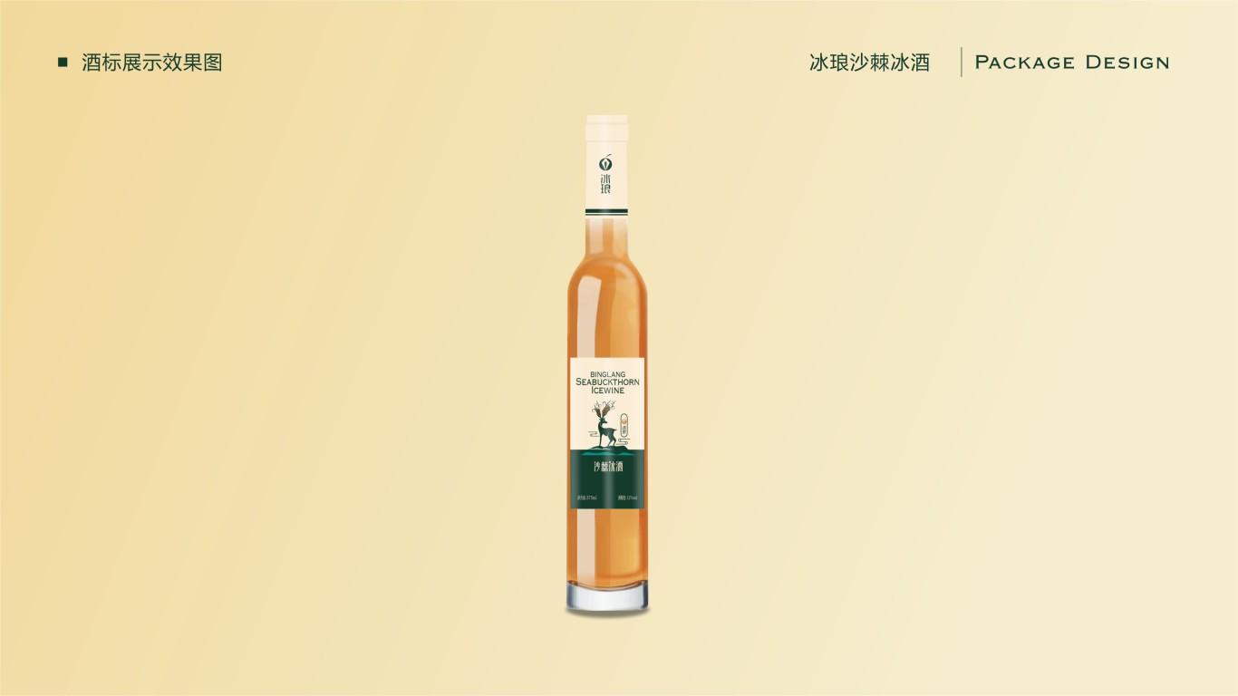 木兰缘沙棘冰酒品牌包装乐天堂fun88备用网站中标图5