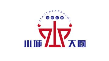 小城大厨火锅品牌LOGO必赢体育官方app