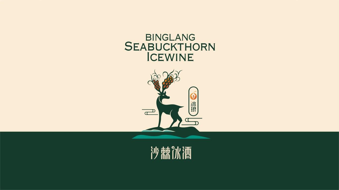 木兰缘沙棘冰酒品牌包装乐天堂fun88备用网站中标图0
