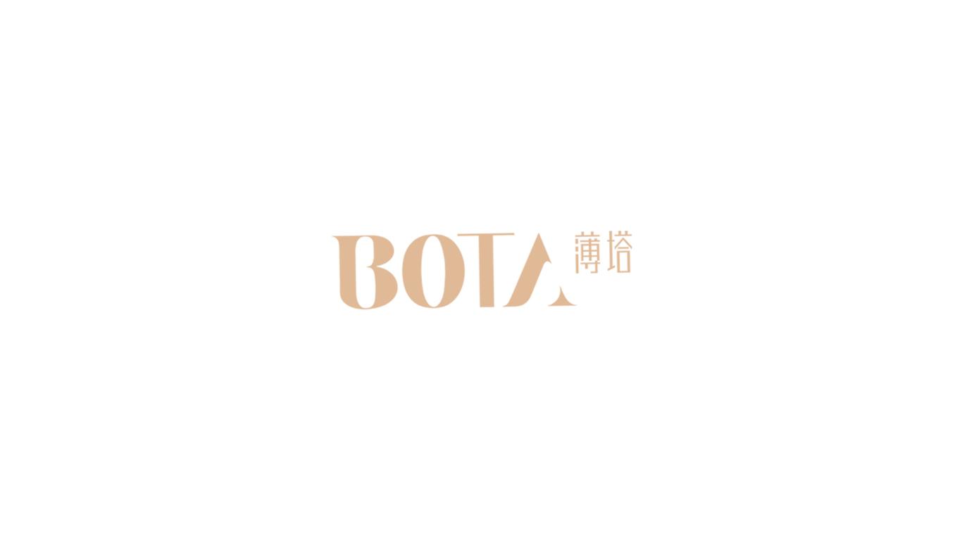 薄塔女鞋品牌LOGO設計中標圖0