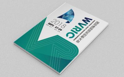 2018嶗山區VR大會畫冊設計
