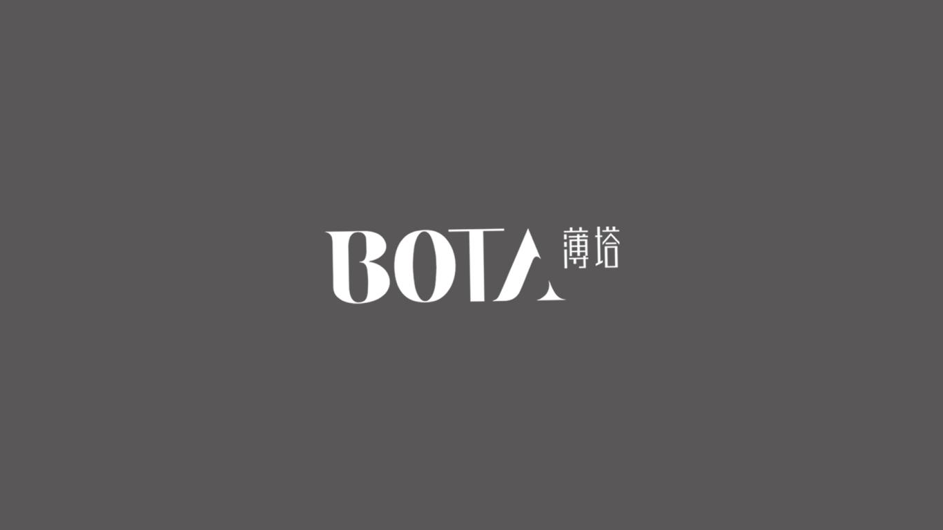 薄塔女鞋品牌LOGO設計中標圖1