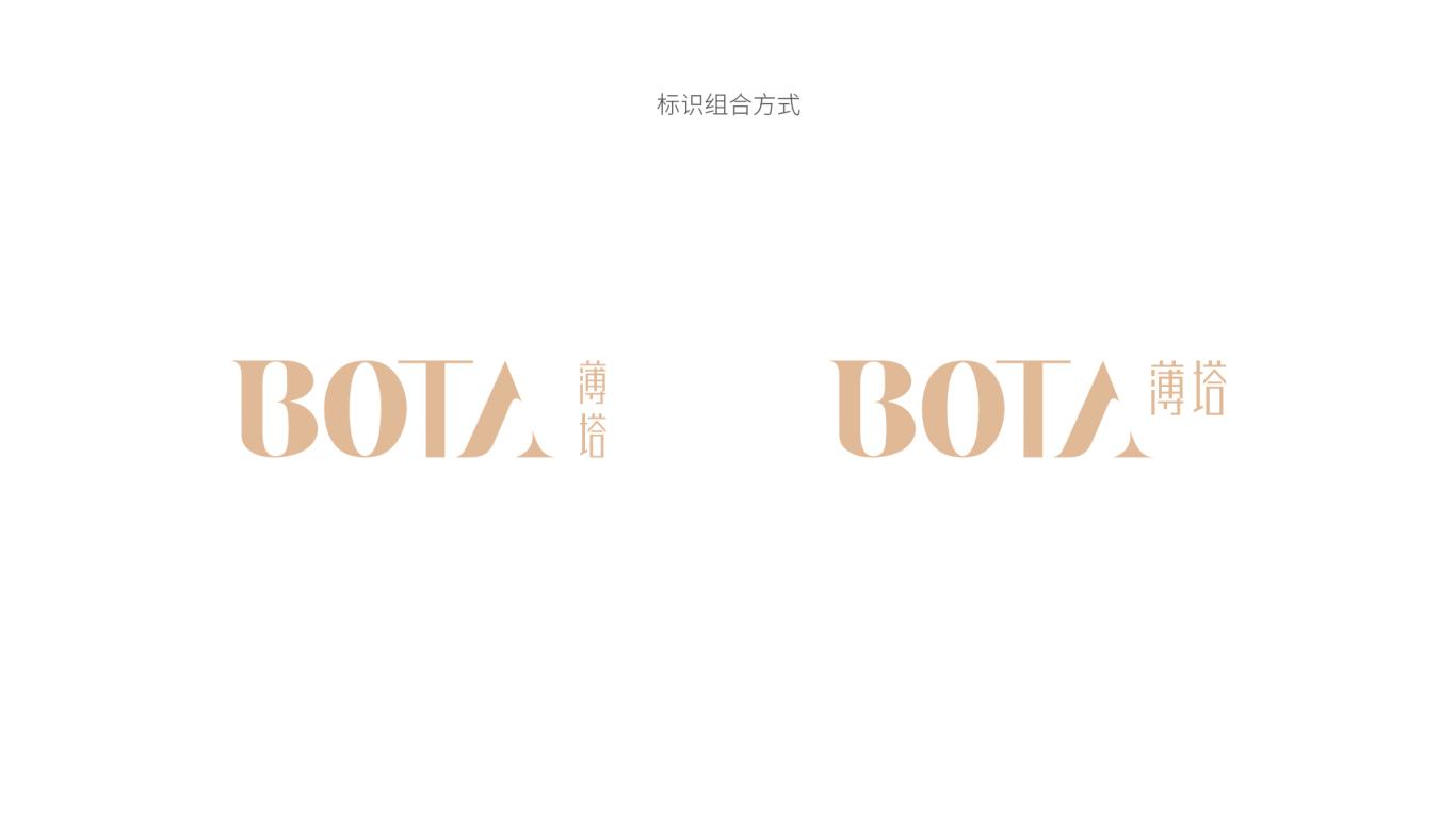 薄塔女鞋品牌LOGO設計中標圖3