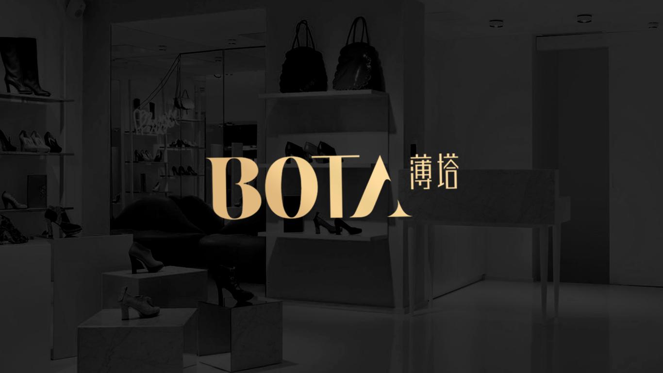 薄塔女鞋品牌LOGO乐天堂fun88备用网站中标图5