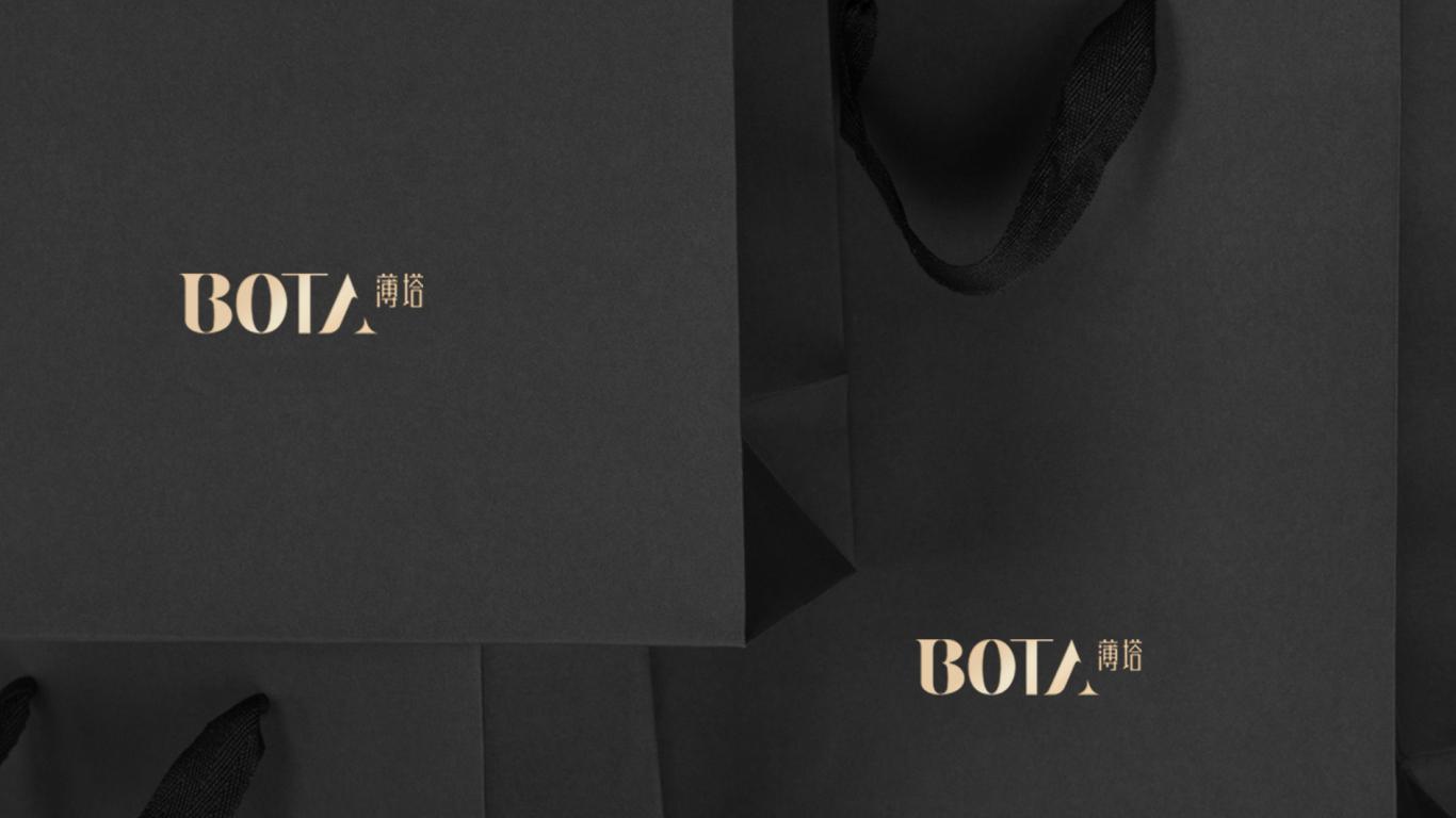 薄塔女鞋品牌LOGO設計中標圖8