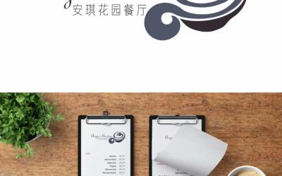 安琪花园餐厅logo&包装设计