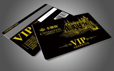 卡斯特红酒VIP卡