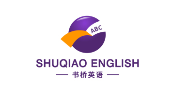 書橋英語教育公司LOGO設計