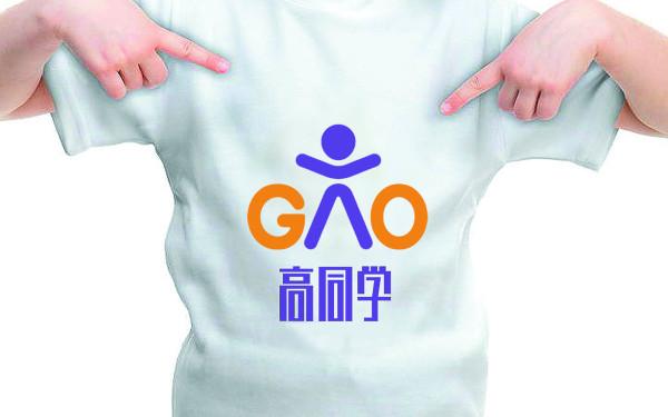 高同學 兒童成長教育品牌logo